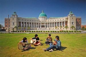 علت افزایش علاقمندی به دانشگاه های آسیایی