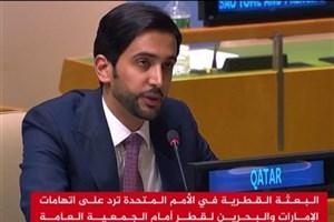 نماینده قطر پاسخ امارات و بحرین را داد