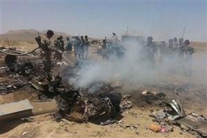 سقوط بالگرد ارتش افغانستان
