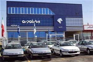 زمان پیش فروش جدید محصولات ایران خودرو اعلام شد + جزئیات