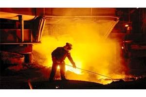 جزئیات انفجار در کوره کارخانه فولاد /6 نفرمجروح شدند