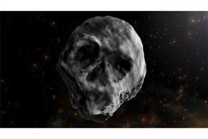 عبور سیارک شبه جمجمه از کنار زمین!