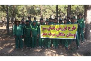 طرح فوریتی فضای سبز در بوستان جنگلی سرخه حصار کلید خورد