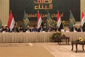 پارلمان عراق برای انتخاب رئیس جمهور تشکیل خواهد شد