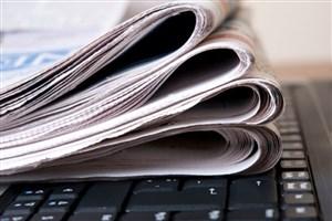 """کارگاه تعاملی """"روزنامهنگاری تخصصی آب"""" برگزار می شود"""