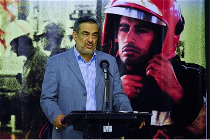 حمید بورد شرکت نفت فلات قاره