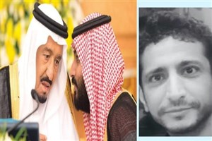 پایهگذاری جنبش جدید مخالفت با خاندان سلطنتی سعودی