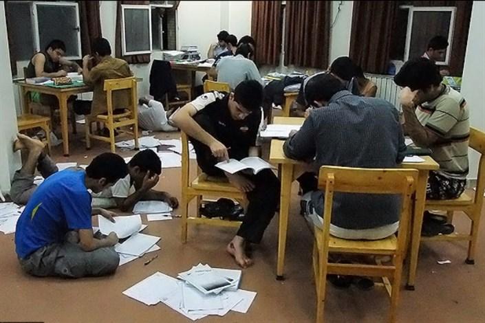 دانشجو درس خواندن