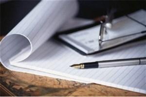 آییننامه حمایت از پایاننامههای صنعتی کاربردی تصویب شد