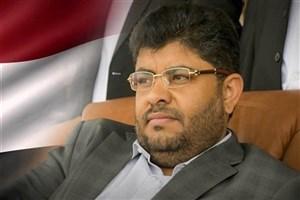 نامه رئیس کمیته عالی انقلاب یمن به سازمان ملل