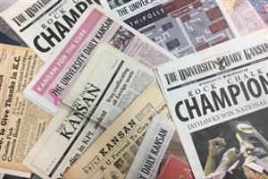نگاهی به روزنامه های دانشجویی دنیا