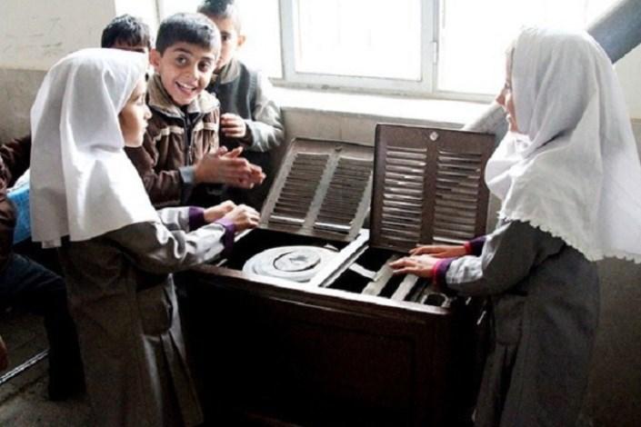 سیستم گرمایشی کلاس های درس