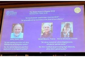 یک زن کانادایی برنده نوبل فیزیک/ تحقیق روی نور و لیزر