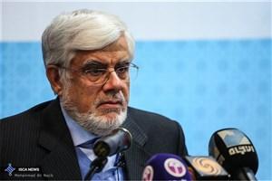عارف در ریاست فراکسیون امید مجلس ابقا شد