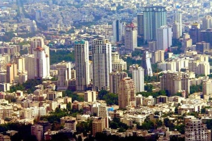 پایتخت تهران