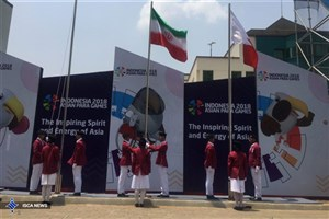 ایران با ۱۳۶ مدال و رتبه سومی با جاکارتا وداع کرد