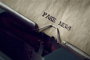 بررسی صحت اخبار به وسیله هوش مصنوعی