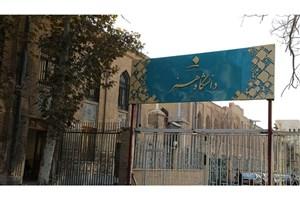 نشست اولویتهای اصول و مبانی پایداری در ایران در دانشگاه هنر