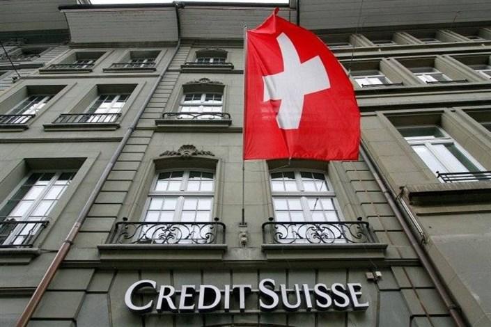 بانک های سوئیس