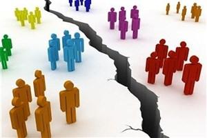 واکاوی  و بررسی  آسیب های  اجتماعی از منظر علمی