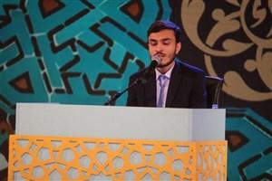 آغاز رقابت حافظان کل و قاریان مسابقات سراسری قرآن/داوران چگونه امتیاز می دهند؟+عکس