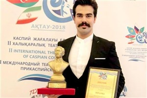 Ardabil IAU Student Ranks 1st in Int'l Theater Festival of Caspian Countries