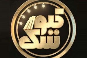 مناظره درباره نماینده ایران در اسکار در کیوسک