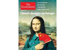تهدید نفوذ اقتصادی چین برای اروپا