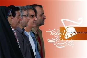 معرفی هیات انتخاب فیلمهای مستند جشنواره بینالمللی مقاومت