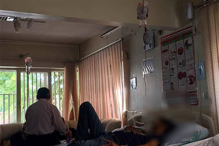 درمانگاه تالاسمی