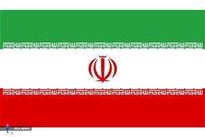 عاشقانه ای به رنگ پرچم