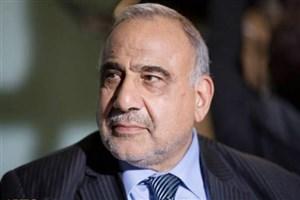 تعداد وزرای کابینه جدید عراق کاهش می یابد
