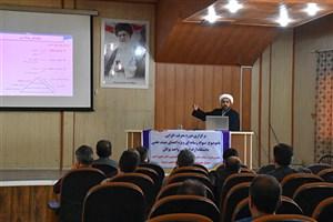 برگزاری دوره معرفت افزایی با موضوع سواد رسانه ای