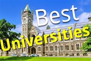 برترین دانشگاه های اقتصادی جهان در سال 2018 را بشناسید