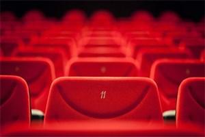 ۲ فروردین، سینماهای کشور تعطیل است