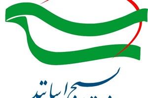 بیانیه کانون بسیج اساتید دانشگاه آزاد اسلامی اردبیل در حمایت از دکتر ولایتی
