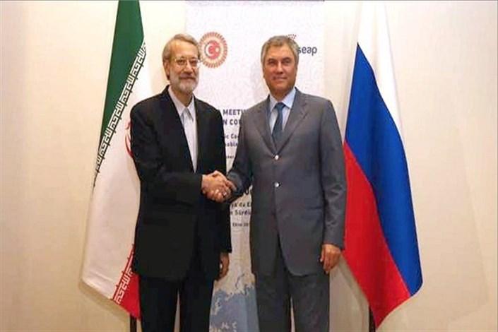 علی لاریجانی و دومای روسیه