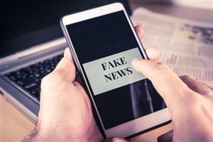 روش تشخیص اخبار جعلی توسعه می یابد