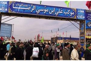 خدمات  بسیج شهرداری در پیاده روی اربعین حسینی(ع)