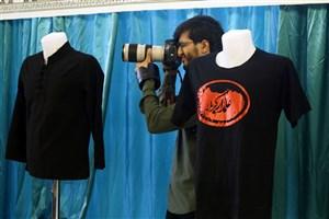 این جامه سیاه فلک در عزای کیست؟/سومین نمایشگاه لباس عاشورایی برگزارمی شود