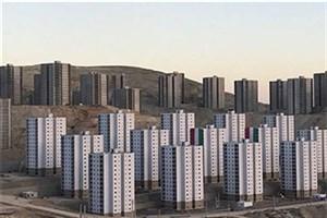 طراحی مجتمع مسکونی ارزانقیمت در تهران با استفاده از روشهای پیشرفته ساخت
