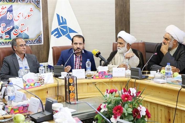 افتتاح اولین دفتر امور رسانه در دانشگاه آزاد اسلامی استان سیستان و بلوچستان