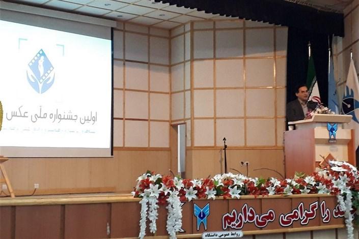 اولین جشنواره ملی عکس پرستار که در دانشگاه آزاد اسلامی واحد اردبیل