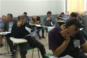 آزمون EPT در حوزه دانشگاه آزاد اسلامی واحد رشت برگزار شد