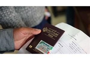 کشف  و ضبط  146 ویزای جعلی عراق در مرز مهران