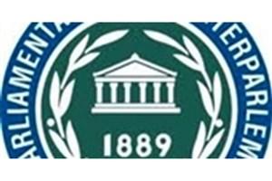 نشست اتحادیه بینالمجالس هفته جاری در ژنو برگزار میشود