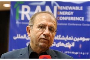 توسعه منابع انرژی تجدید پذیر با جذب سرمایه گذاری خارجی