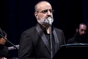 ارکستر ملی ایران در تالار وحدت برگزار شد