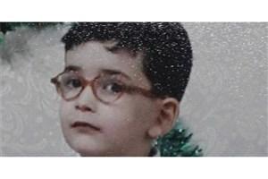 کارن ۵ ساله هنوز پیدا نشده است