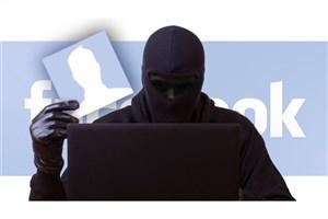 هک ۳۰ میلیون کاربر فیس بوک